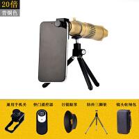 手机镜头变焦超清36倍拍照望远镜单筒长焦镜头高倍高清演唱会直播夜视