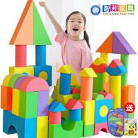 智邦eva泡沫积木拼装1-2-3-6周岁男女大号软体幼儿园益智儿童玩具