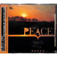 TCD-9095PEACE佛曲新世纪CD( 货号:2000012619533)