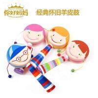 木制羊皮拨浪鼓 儿童手摇铃鼓传统宝宝玩具木质婴儿玩具0-1岁
