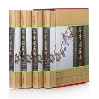芥子园画传(全四册)(插盒) 精装插盒 全四卷 线装书局 598