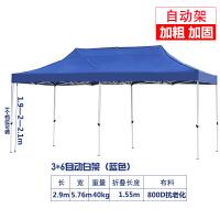 户外帐篷折叠遮阳棚伸缩雨棚摆摊棚子四脚帐篷大伞篷