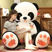 送女朋友礼物 大娃娃玩具 大号 毛绒*公仔抱抱熊泰迪熊布娃娃玩偶毛绒玩具超大号生日礼物男女生 玫瑰熊猫