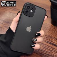 苹果12手机壳XS硅胶iphone11PROMAX镜头保护XSMAX防摔XR/78P/mini