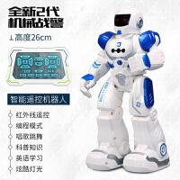 机器人玩具遥控机器人儿童玩具男电动玩具机器人智能跳舞机械战警