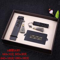 创意中国风木质8GU盘书签名片夹商务套装公司集团个性定制礼品