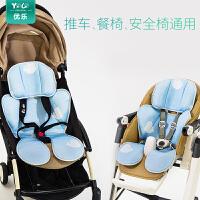 婴儿推车床云母凉席垫儿童宝宝凉感夏季冰丝安全座椅通用大冰垫 其它