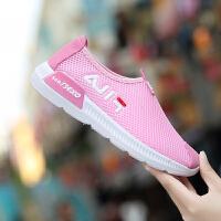 2018春夏新款镂空女鞋运动鞋女韩版学生网面透气单鞋百搭休闲鞋鞋