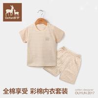 婴幼儿内衣套装薄款新生儿夏季连体睡衣宝宝空调服