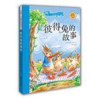 彼得兔的故事 彩绘注音版 新阅读小学新课标阅读精品书系 儿童文学中的圣经 畅销全球逾百年 被译成36