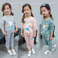 儿童运动套装2018春秋男女童加绒卡通长袖T恤卫衣+长裤休闲两件套