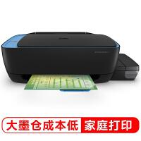 惠普(HP) 打印机419 A4彩色喷墨连供多功能复印扫描一体机 Tank 419新品 无线连接