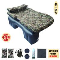 日产轩逸阳光骊威骐达新天籁奇骏车载充气床后排后座旅行床垫SN8257