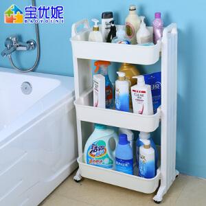 宝优妮 浴室用品收纳架厕所洗漱用具塑料储物架子卫生间置物架落地