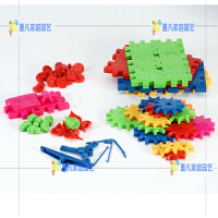 81片电动积木百变电动积木玩具拼装81块齿轮积木儿童玩具积木
