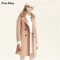 FIVE PLUS新款女装毛呢大衣女中长款狐狸毛领呢子外套排扣宽松