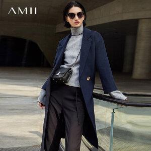 【品牌团 1件7折/2件5折】Amii[极简主义]双排扣羊毛呢外套女 2017冬装新款纯色宽松长大衣