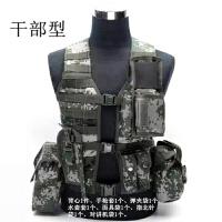 06通用携行具 07迷彩战术背心马甲 CS野战携行背具装具