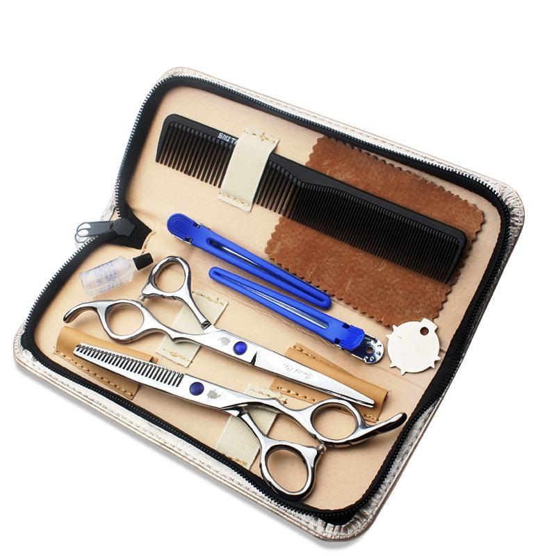 20180713010226684褚铁匠专业刘海打薄牙剪平剪美发套装家用理发剪刀组合工具包 发货周期:一般在付款后2-90天左右发货,具体发货时间请以与客服协商的时间为准