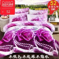 床上用品单双人时尚3D四件套磨毛立体花活性印染油画紫色玫瑰