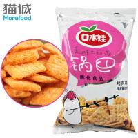 口水娃 上海锅巴 香辣味86g/袋 锅巴