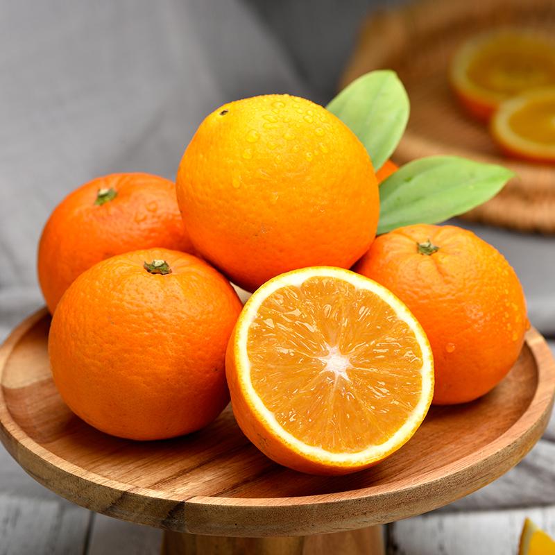 【包邮】四川脐橙5斤 单果150-300g 水嫩多汁 新鲜水果甜的干净 水的滋润