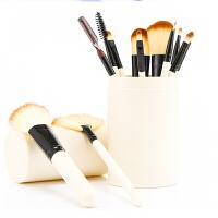 美妆套装 妆刷套装工具 初学者化妆全套组合便携12支眼影刷桶 人造纤维