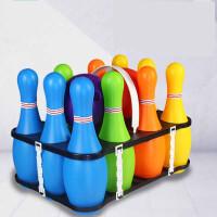 保龄球玩具儿童大号室内户外亲子互动宝宝球类玩具3-4-6周岁男孩 26cm大号彩色 10瓶2球