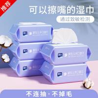 婴儿湿巾纸新生手口专用屁宝宝幼儿童80抽5包家庭实惠大包装