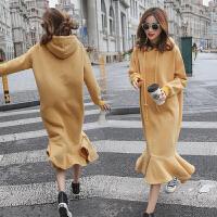 连衣裙女韩版秋冬新款女装中长款连帽卫衣裙荷叶边鱼尾打底裙 姜黄色