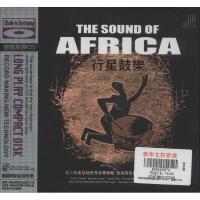 (1黑胶CD)行星鼓乐