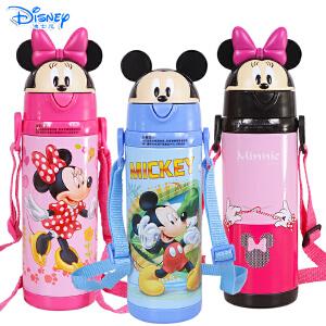 迪士尼(Disney)儿童卡通双效保温保冷450ML吸管杯保温杯GX-5777