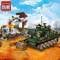 男孩启蒙兼容乐高积木男孩子儿童拼装玩具6-8-10岁12军事飞机坦克 男孩
