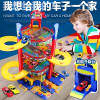 宝宝3--10岁小孩生日礼物儿童停车场玩具男孩子益智