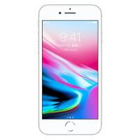 二手机【9.5成新】iPhone 8plus 64G 银色 移动联通电信4G手机