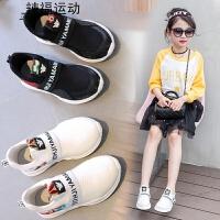 女童鞋子2018新款儿童春款鞋白色透气女童运动鞋中大童韩版儿童鞋 26 适合脚长16.0cm