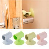 防碰垫门锁硅胶防震垫居家免钉吸盘式门把手防撞垫门后静音