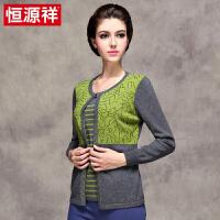 恒源祥 冬季新款女装中老年妈妈款假两件纯羊毛衫针织加厚毛衣女 22181123