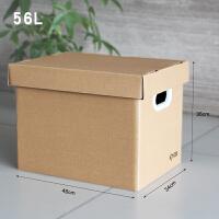纸质收纳箱有盖牛皮纸箱打包箱学生书籍整理箱收纳盒搬家箱超硬大 原色(送垫板和塑料扣手)