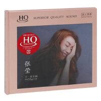 正版HQCD发烧碟 张莹 下一页幸福 粤语女声 高品质无损车载CD光碟