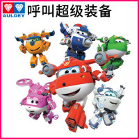 超级飞侠玩具套装全套7大号乐迪小爱米莉8儿童声光装备变形机器人.
