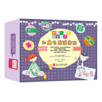 森林鱼童书·Hello Ruby:儿童电脑漫游记桌游版