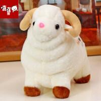 小绵羊玩偶毛绒玩具可爱生日礼物女生闺蜜儿童公仔羊娃娃