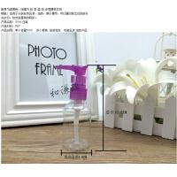 彩妆工具挤压瓶 乳按压瓶 分装瓶 鸭嘴瓶塑料补水小空瓶子100ml