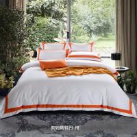 五星酒店用品60支贡缎白色床单四件套棉休闲会所纯白4件套 阿姆斯特丹-橙 60支拉链式 被套220*240 适合2米床