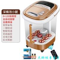 全自动电动按摩足浴盆 洗脚盆加热泡脚桶足疗机家用恒温深桶机