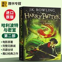 哈利波特与密室2 第二部 英文原版小说 Harry Potter and the Chamber of Secrets