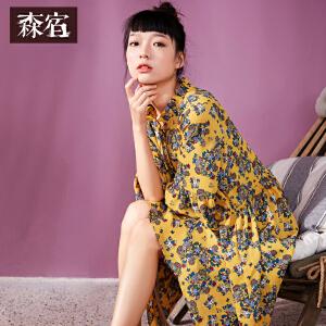 【尾品价142】森宿 酸糖蜂蜜  春装文艺木耳边领口雪纺宽松连衣裙
