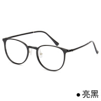 圆眼睛框镜架女韩版潮镜有度数文艺复古 超轻眼镜框小脸眼镜 黑色 亮黑()