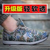 新式07a作训鞋男超轻配发07a迷彩鞋跑步鞋军鞋男训练鞋解放鞋